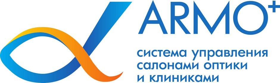 Программа АРМО Плюс